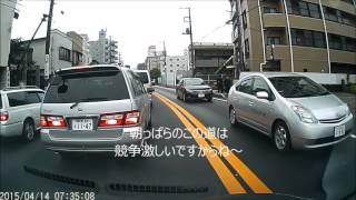 getlinkyoutube.com-【ドラレコ動画】 DQNプレサージュ あなただけの道路ではありません