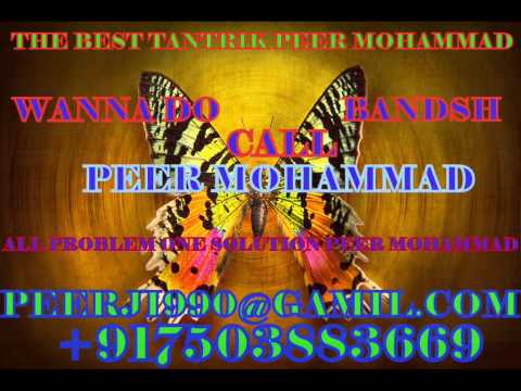 THE GREAT ASTROLOGER IN GUJRAT PEER MOHAMMAD CALL +9