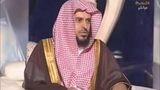 getlinkyoutube.com-ممتع: الشيخ الطريفي يتحدث عن رحلته في طلب العلم بالهند !