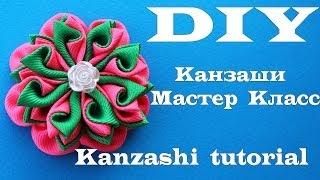 getlinkyoutube.com-Цветы Канзаши из репсовых лент / мастер класс / diy kanzashi flowers