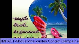 IMPACT Motivational Thoughts in Telugu
