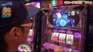 getlinkyoutube.com-【ScooP!tv】真・スロ番〜夏の陣〜 vol.33【キコーナ尼崎店】