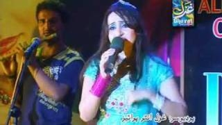 Nagma Naz N (Aj Toon Be Akela Chhor Wendai).DAT