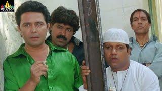 Non Stop Comedy Scenes | Vol 9 | Hyderabadi Latest Comedy Scenes Back to Back | Sri Balaji Video width=
