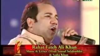 getlinkyoutube.com-Koi mere dil da hall na jane (Rahat fateh Ali khan).flv