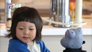 "getlinkyoutube.com-[HIT] 슈퍼맨이 돌아왔다 - 사랑이의 깜찍 부탁애교! ""이거 해주면 안 돼?"".20150322"