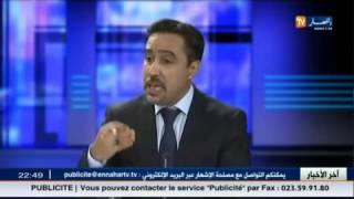 getlinkyoutube.com-أنا لا أثق في القايد صالح ولا في طرطاق ولا في جماعة الرئاسة، ولا في هذا النظام برُمَّته..!!؟؟