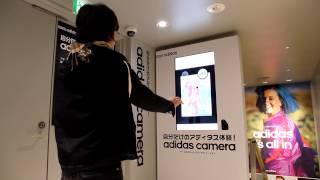 teamLabCamera / adidas Brand Core Store Shinjuku adidas Originals Ver.(beta ver.)