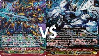 getlinkyoutube.com-Vanguard Beast Deity Vs Blue Flame post fc02 2015