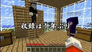 getlinkyoutube.com-【Minecraft】マインクラフターの日常!part26 【コラボ実況】