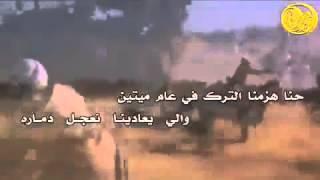 getlinkyoutube.com-ربعي بني سالم// أدا شبل حرب
