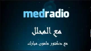 "getlinkyoutube.com-""تصحيح السلوكيات السلبية التي تتسرب إلى الأطفال ""  Mamoun Moubarak Dribi 11-10-2014"