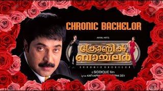 Chronic Bachelor Malayalam Full Movie 2003   Innocent   Mammootty   Malayalam Movies Online