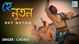 getlinkyoutube.com-Hey Nutan Dekha Dik Aar Baar | Rabindra Sangeet | Chorus Rabindra Sangeet