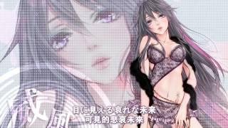 getlinkyoutube.com-【祈Inory】威风堂堂【兯】(節操掉滿地)
