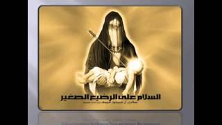 لا لا لا گل بابا - علي أصغر_ lalala gole baba -ali asgghar