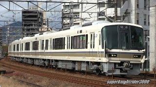 JR西日本 221系K4編成 リニューアル車(転落防止幌アリ♪) 所属先へ回送 下関→広島 2015.11