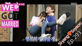 getlinkyoutube.com-[We got Married4] 우리 결혼했어요 -  Si yang  ♥ So yeon,lovely theatre of situations 20151024