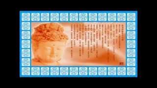 getlinkyoutube.com-โอม มณี ปัทเมหุม ; 2 HOUR ; Om Mani Padme Hum ;; mandarin