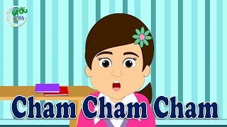 getlinkyoutube.com-Cham Cham Cham 2 | چھم چھم چھم | Urdu Nursery Rhyme
