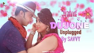 getlinkyoutube.com-Dujone - Savvy | Unplugged | Samraat: The King Is Here | Lyrical Audio | Shakib Khan | Apu Biswas