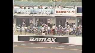 getlinkyoutube.com-1985 鈴鹿4時間耐久 3-1