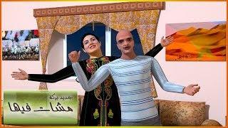 getlinkyoutube.com-بركة -  حريم السلطان