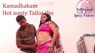 getlinkyoutube.com-Saritha bhabhi tempting to tailor for romance when nobody at home.....