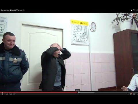 П'яний екс-начальник ДАІ збив людину