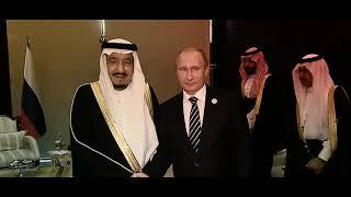 الزيارة الملكية إلى روسيا