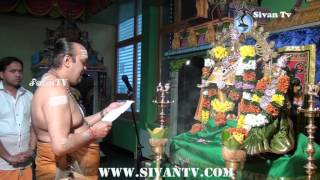 சூரிச் அருள்மிகு சிவன் கோவில் ஆருத்திரா தரிசனம் 04.01.2015