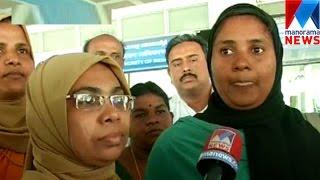 Narendra modi - kerala presidents  | Manorama News