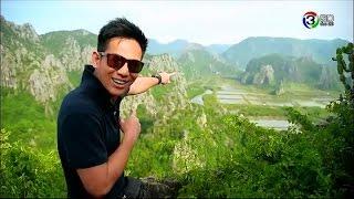 getlinkyoutube.com-Mystery Project อยากเชื่อ ต้องเห็น | บ้านเขาแดง อ.กุยบุรี ประจวบคีรีขันธ์ | 17-11-58 | TV3 Official