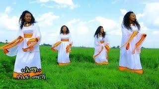 getlinkyoutube.com-Yosef Mersha - Ema - (Official music Video) - New Ethiopian Music 2015