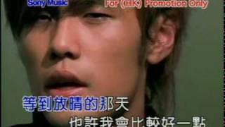 getlinkyoutube.com-周杰倫-晴天
