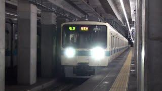 getlinkyoutube.com-【小田急】小田原線 準急本厚木行 世田谷代田 Japan Tokyo Odakyu Railway Trains