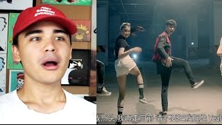 getlinkyoutube.com-LAY - what U need MV Reaction [LAY ME DOWN]
