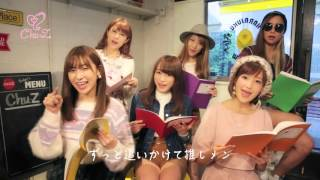 getlinkyoutube.com-トリセツ / 西野カナ (勝手にアイドル版 #Cover)【Chu-Z】