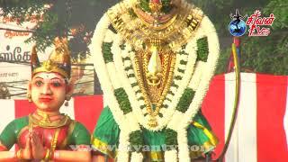 நல்லூர் கந்தசுவாமி கோவில் பதின்மூன்றாம் திருவிழா மாலை 06.08.2020