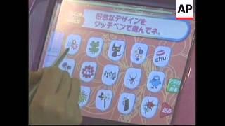 getlinkyoutube.com-JAPAN: VENDING MACHINE THAT PAINTS YOUR NAILS