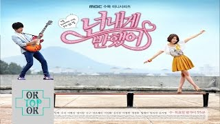 getlinkyoutube.com-افضل المسلسلات الكورية المدرسية ●2015 حتى الان ●