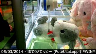 getlinkyoutube.com-UFO Catcher - ぽてうさロッピー (Pote Usa Loppi) WIN