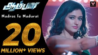 getlinkyoutube.com-Madras To Madurai - Official Video Song | Aambala | Vishal | Sundar C | Hip Hop Tamizha