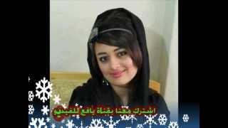 جديد علي صالح اليافعي ودي اشوفك وانتي تضحكين غزلية 2015