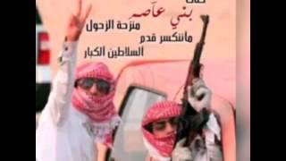 getlinkyoutube.com-شيلة ال عاصم قحطان ، كلمات : خالد بن محمس ، اداء : صوت الخنافر