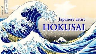 getlinkyoutube.com-HOKUSAI KATSUSHIKA  ukiyo-e JAPAN (origin of manga)  葛飾北斎 浮世絵