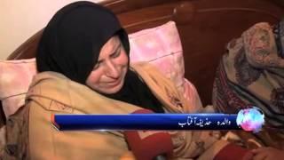 getlinkyoutube.com-Dunya News | Mother of Peshawar school attack victim Huzefa Aftab