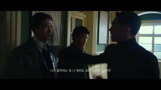 getlinkyoutube.com-영화 밀정중 하시모토(엄태구)의 뺨때리는장면 (불꽃싸다구)