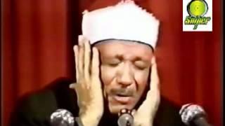 getlinkyoutube.com-عندما بكى عبد الباسط عبد الصمد من سورة الضحى + الشرح