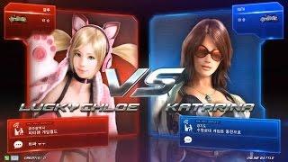 getlinkyoutube.com-TEKKEN 7 4/30 Lucky Chloe Play - Online Battle (철권7 럭키클로에)